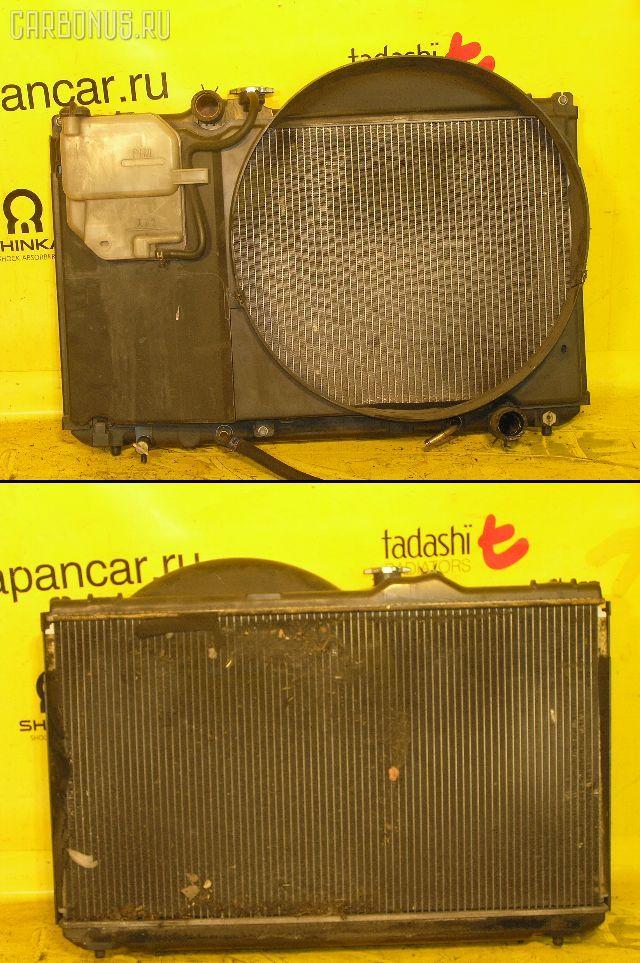 Радиатор ДВС TOYOTA MARK II JZX100 1JZ-GE. Фото 7