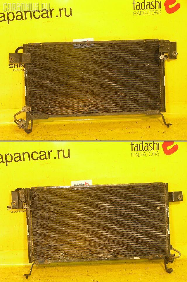 Радиатор кондиционера Mitsubishi Pajero V26WG 4M40T Фото 1
