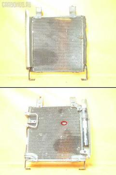 Радиатор кондиционера DAIHATSU STORIA M100S EJ-VE Фото 1