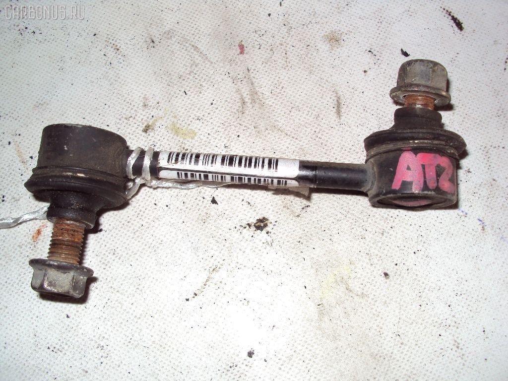 Линк стабилизатора TOYOTA AE92. Фото 3