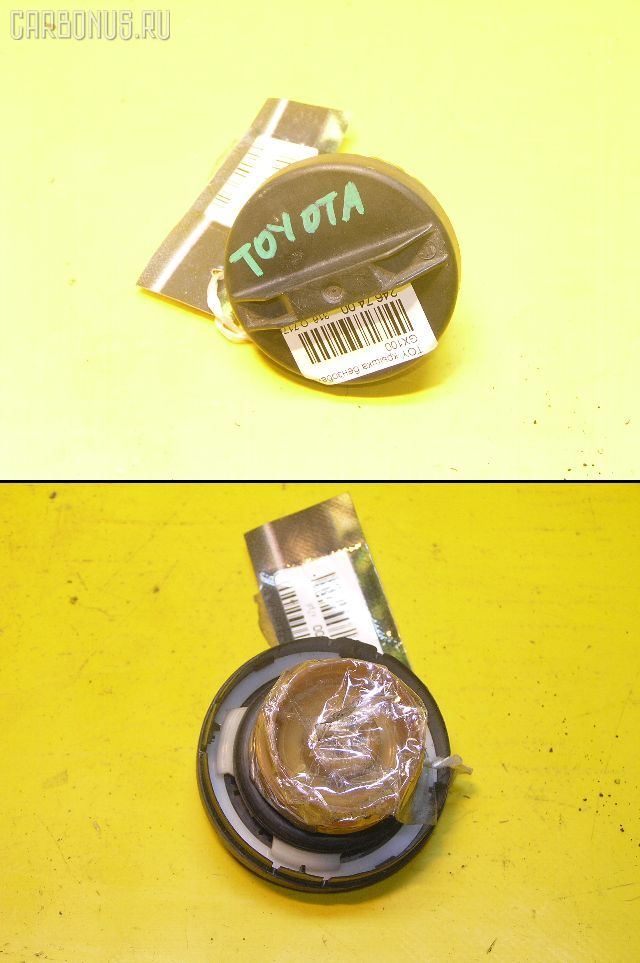 Крышка топливного бака TOYOTA CALDINA ST210G. Фото 1