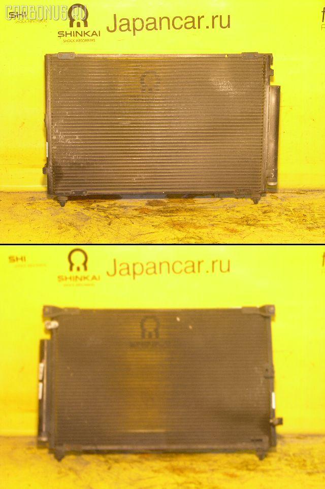 Радиатор кондиционера TOYOTA NADIA SXN10 3S-FE. Фото 8