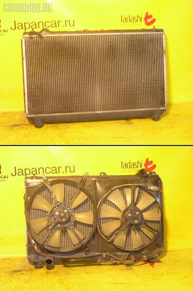 Радиатор ДВС TOYOTA MARK II QUALIS MCV21W 2MZ-FE. Фото 1