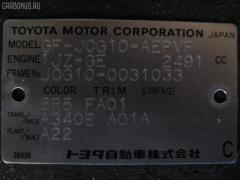 Стекло Toyota Progres JCG10 Фото 2
