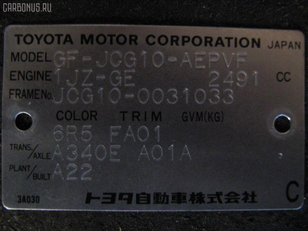 Блок упр-я стеклоподъемниками TOYOTA PROGRES JCG10 Фото 2