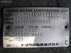 КПП автоматическая Toyota Altezza SXE10 3S-GE Фото 12