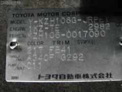 Тяга реактивная Toyota Hiace KZH106G Фото 2