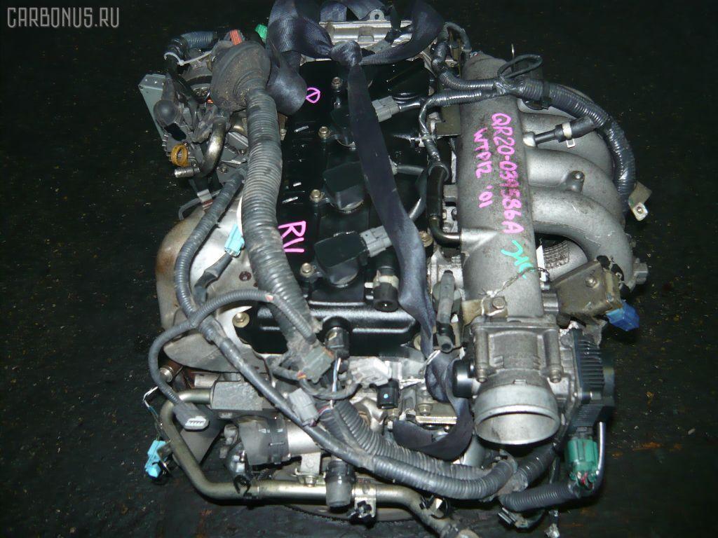 Двигатель NISSAN PRIMERA WAGON WTP12 QR20DE. Фото 4