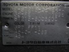 Влагоотделитель Toyota Carina ST215 3S-FE Фото 2