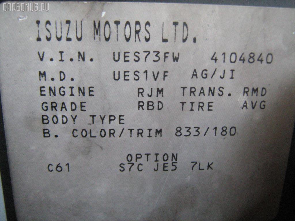 Радиатор кондиционера ISUZU WIZARD UES73FW 4JX1 Фото 2