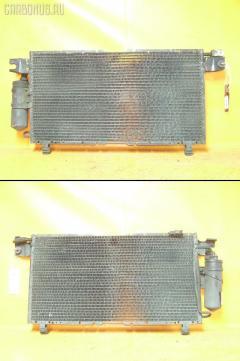 Радиатор кондиционера Isuzu Wizard UES73FW 4JX1 Фото 1