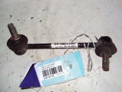 Линк стабилизатора ISUZU WIZARD UES73FW Фото 2