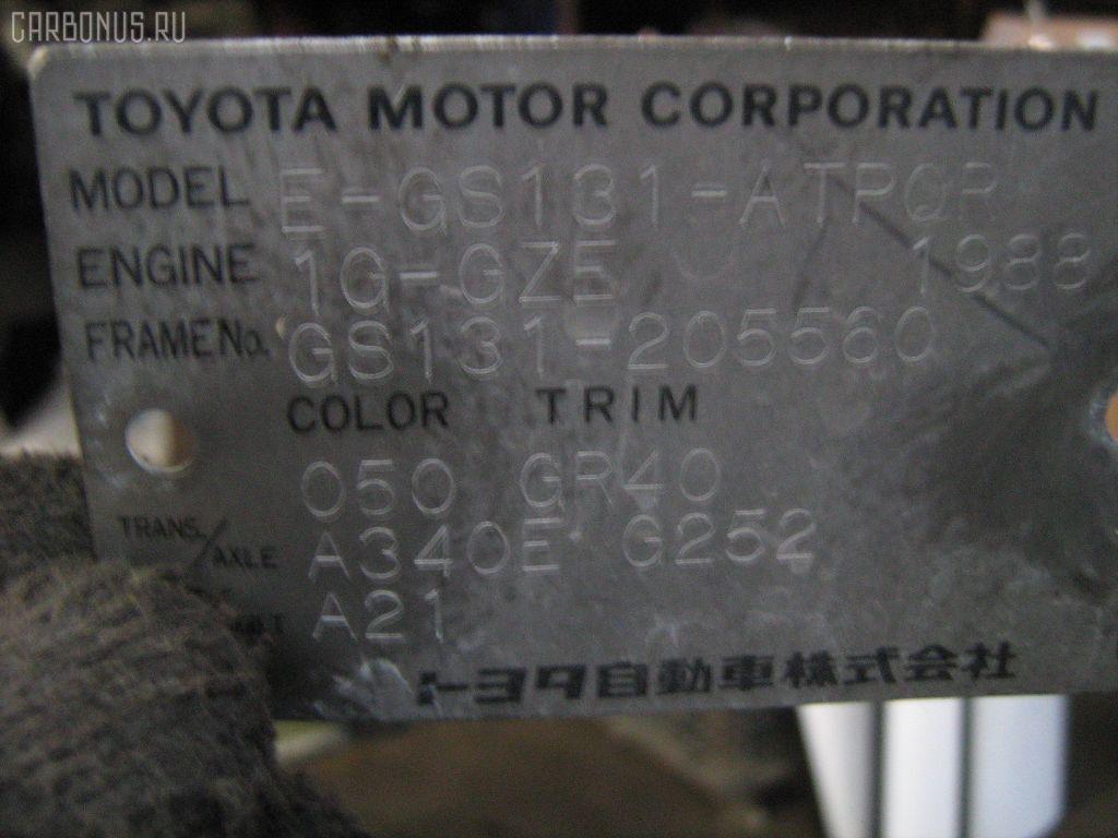 Подушка двигателя TOYOTA CROWN GS131 1G-GZE Фото 3