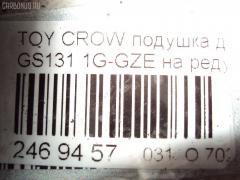 Подушка двигателя Toyota Crown GS131 1G-GZE Фото 4