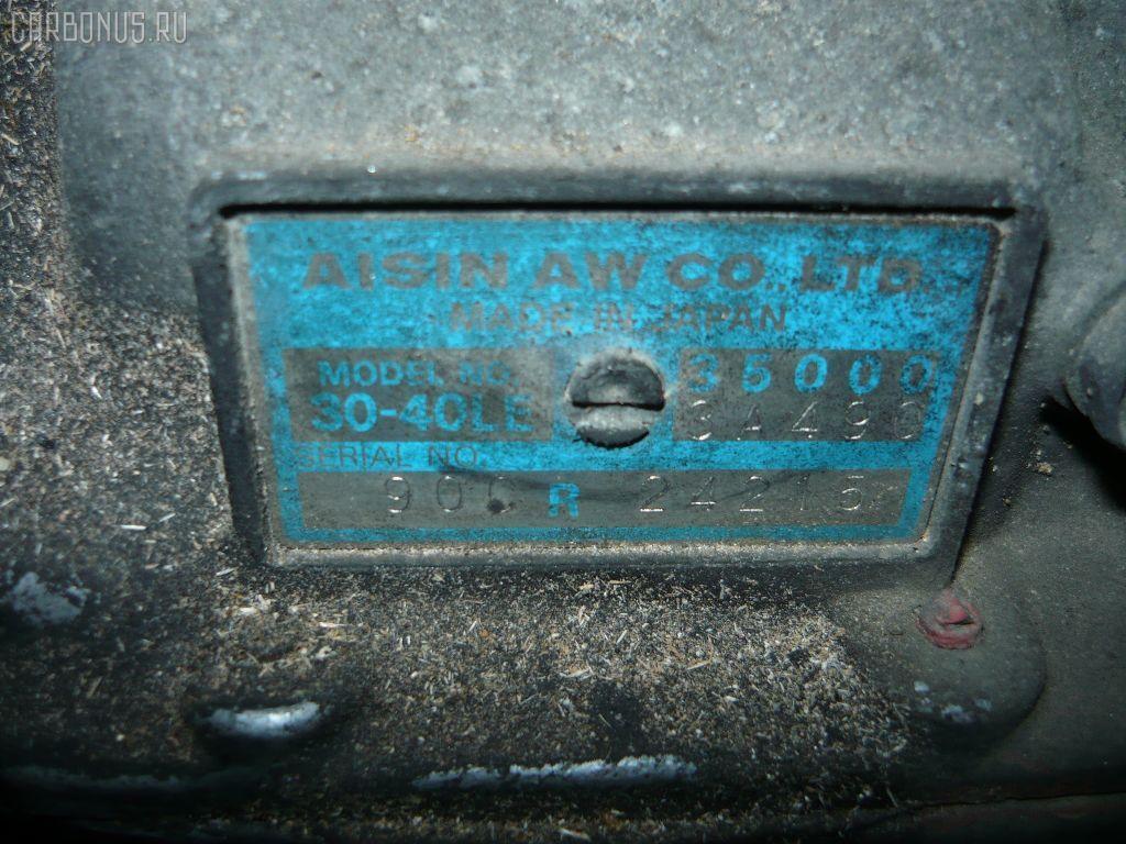 КПП автоматическая TOYOTA CROWN GS131 1G-GZE. Фото 6