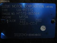 Радиатор кондиционера Suzuki Swift HT51S M13A Фото 4