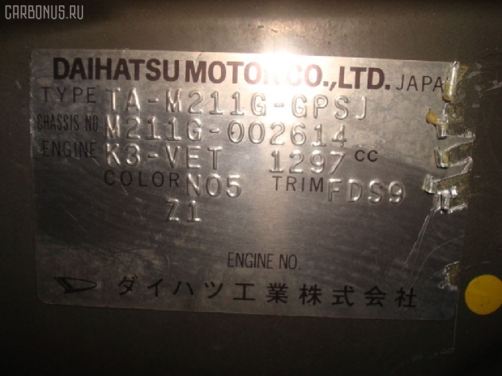 Бампер DAIHATSU YRV M211G Фото 2