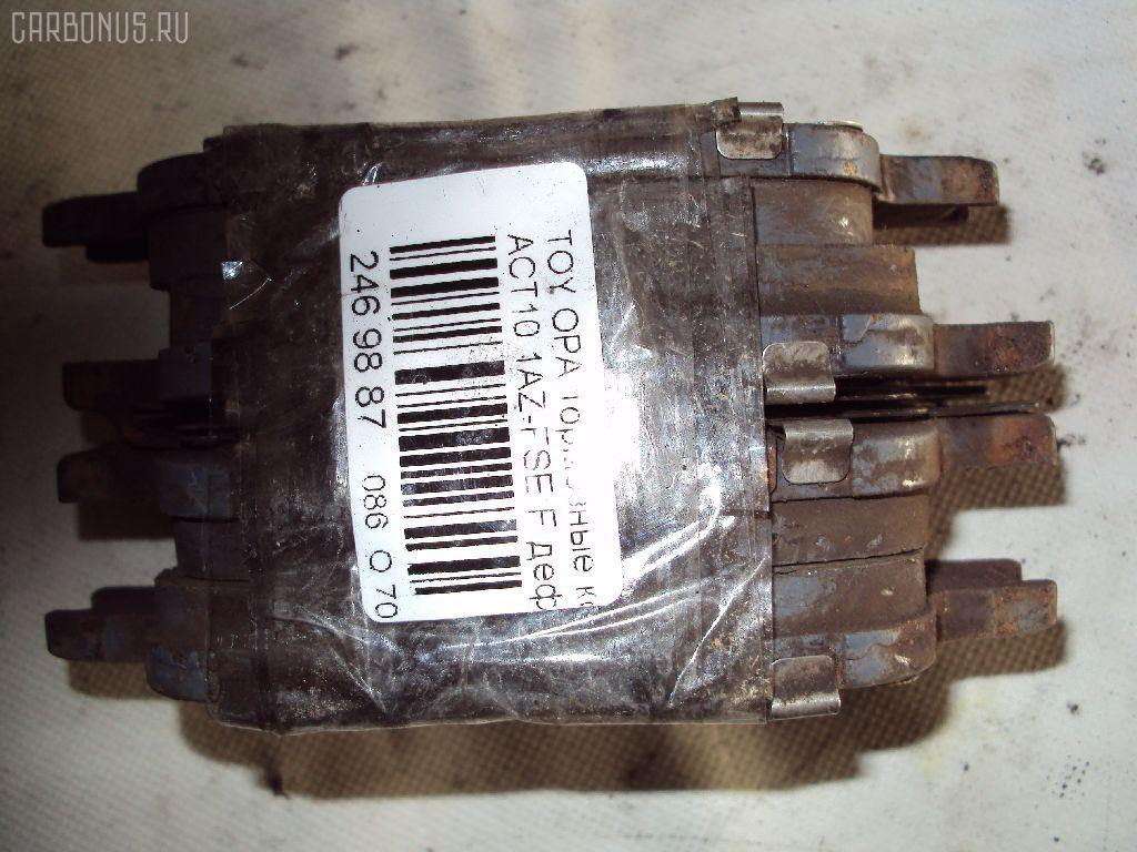 Тормозные колодки TOYOTA OPA ACT10 1AZ-FSE. Фото 2