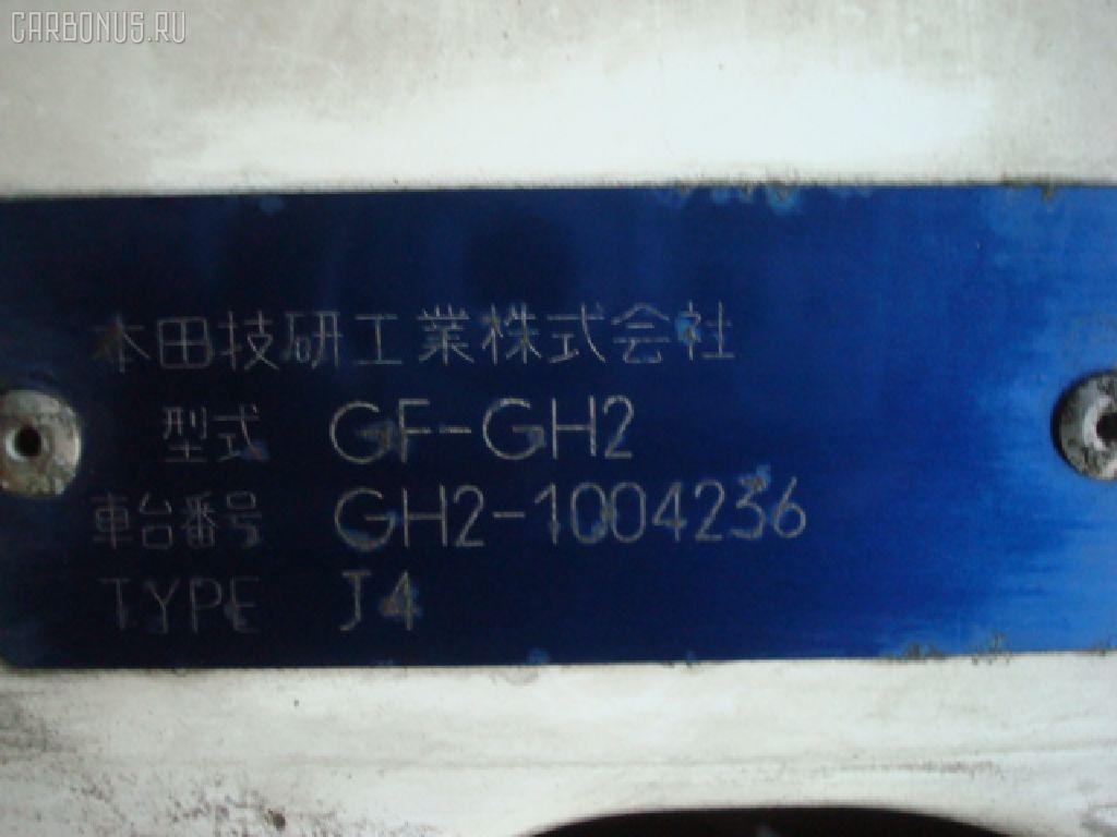 Влагоотделитель HONDA HR-V GH2 D16A Фото 2