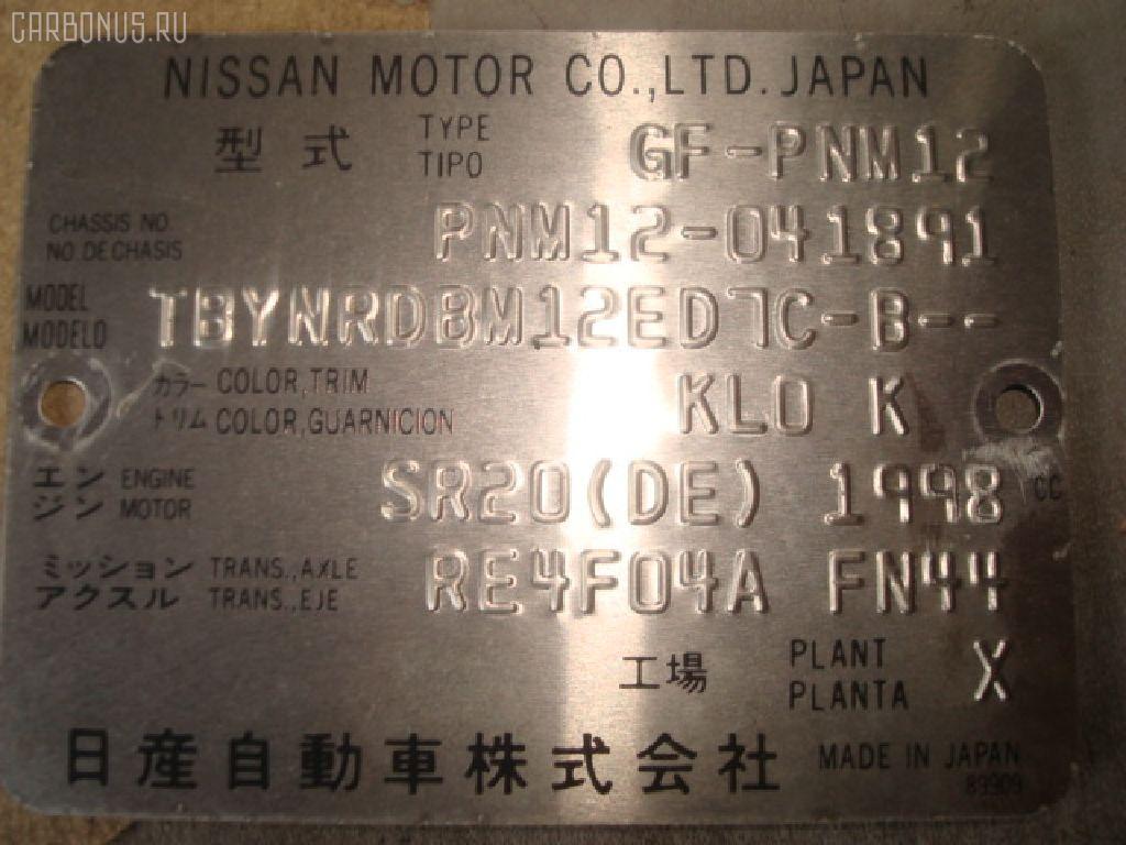 Стабилизатор NISSAN LIBERTY PNM12 Фото 2