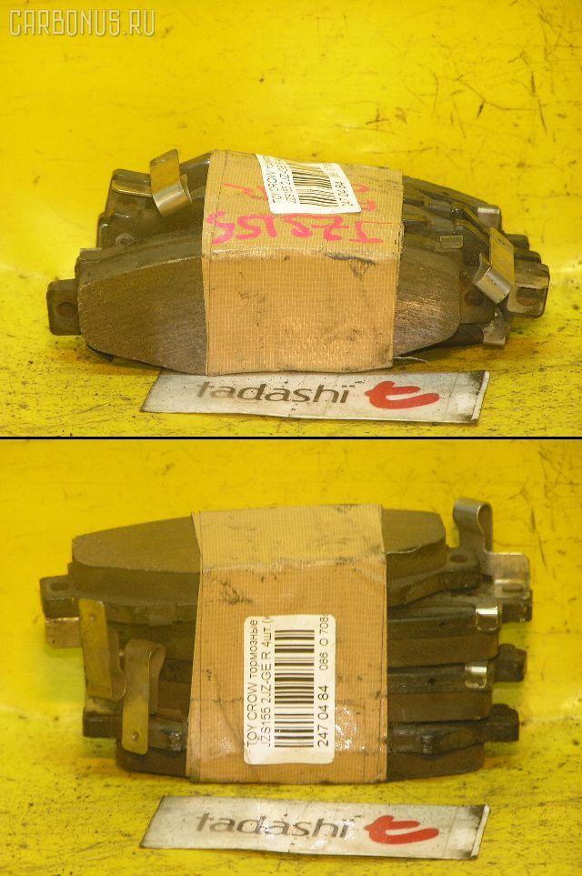 Тормозные колодки TOYOTA CROWN JZS151 1JZ-GE. Фото 1