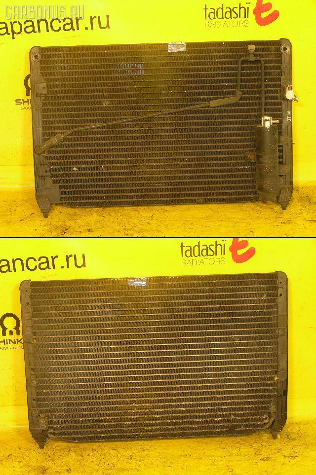 Радиатор кондиционера TOYOTA CROWN JZS155 2JZ-GE. Фото 4