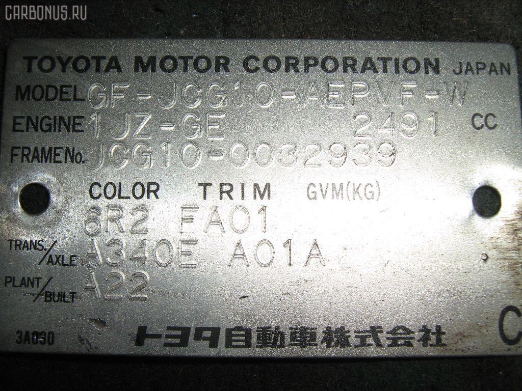 Суппорт TOYOTA PROGRES JCG10 1JZ-GE Фото 2