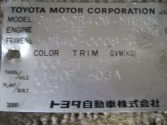 Влагоотделитель Toyota Estima MCR40W 1MZ-FE Фото 2