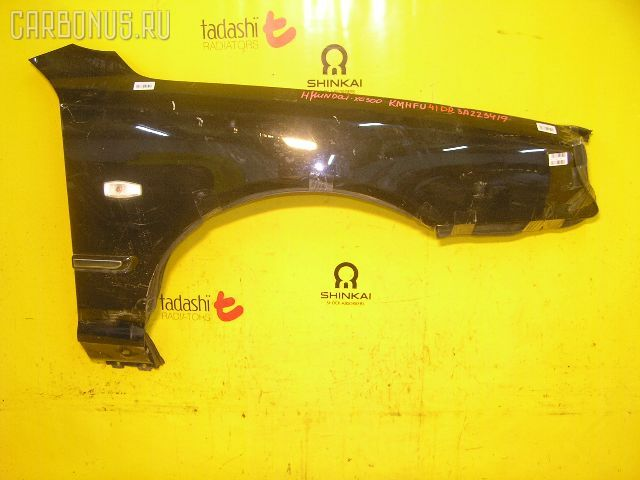 Крыло переднее HYUNDAI XG XG30 Фото 1