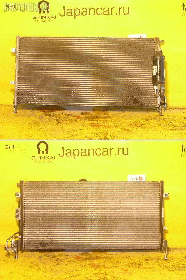 Радиатор кондиционера HYUNDAI XG XG30 G6CT Фото 1