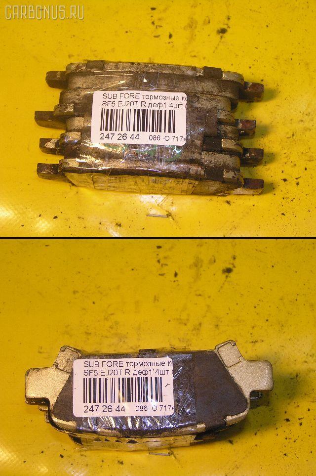 Тормозные колодки SUBARU FORESTER SF5 EJ20T. Фото 1