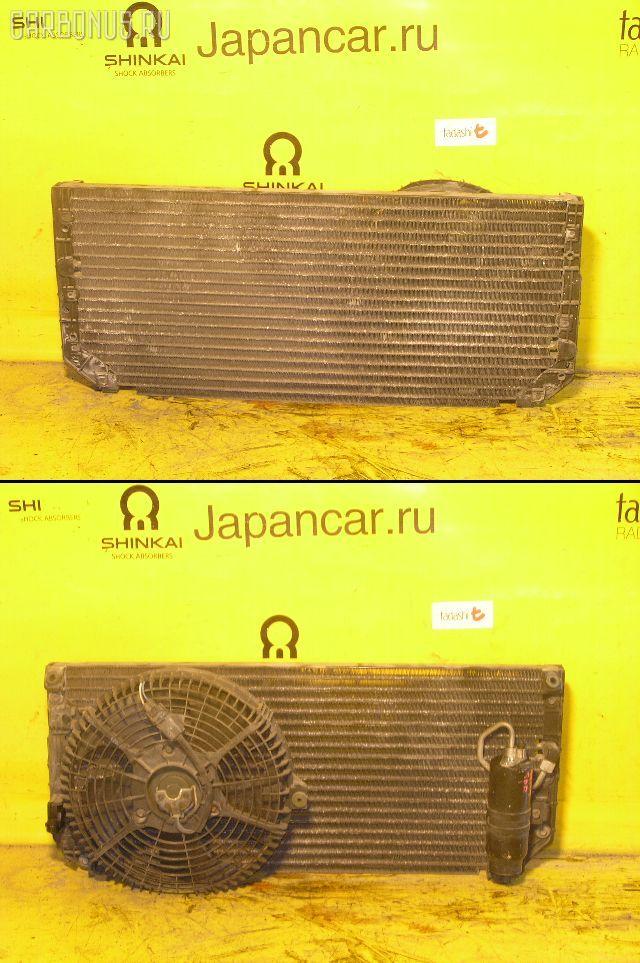 Радиатор кондиционера TOYOTA SPRINTER CARIB AE111G 4A-FE. Фото 1