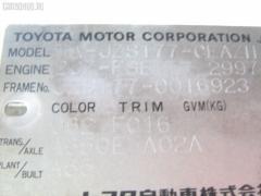 Капот Toyota Crown majesta JZS177 Фото 2