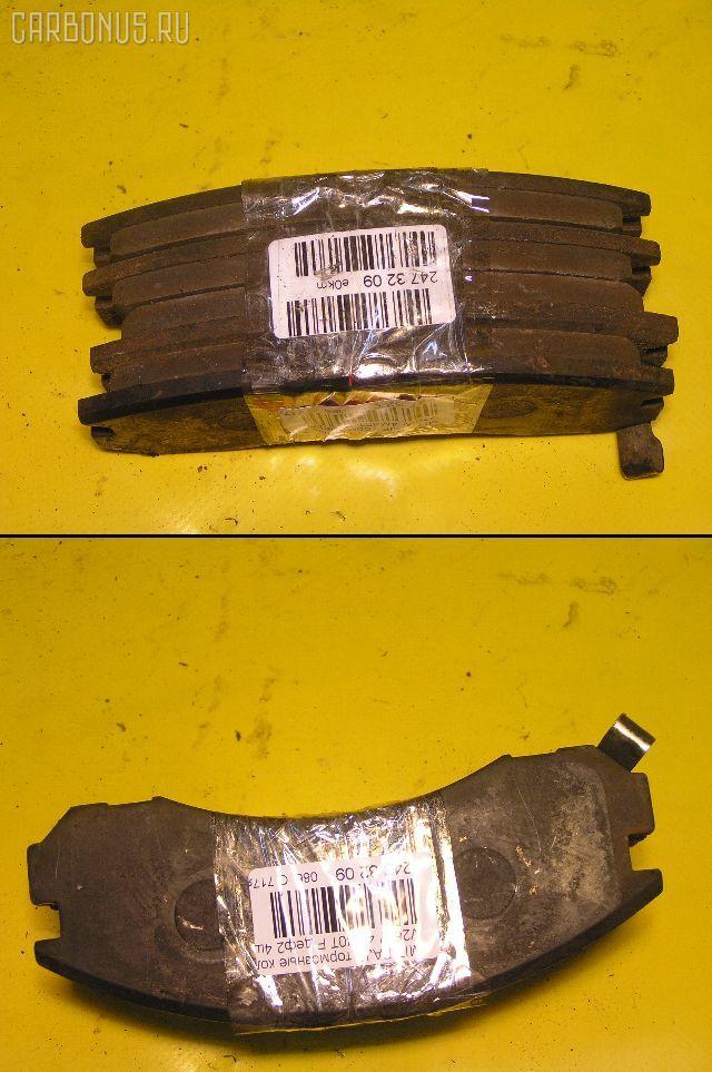 Тормозные колодки MITSUBISHI DIAMANTE F46A 6G72. Фото 2