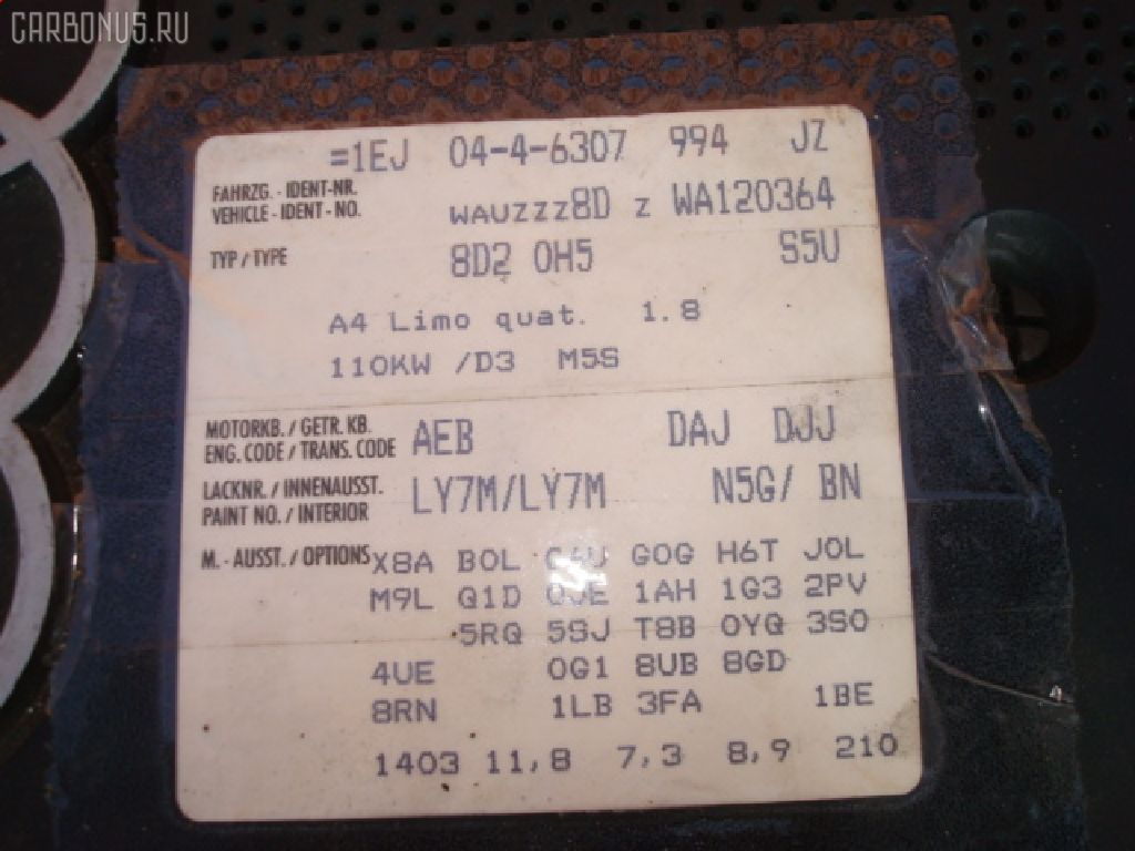Корпус блока предохранителей AUDI A4 8DAEBF AEB Фото 5