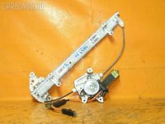 Стеклоподъемный механизм Nissan Skyline HR34 Фото 1
