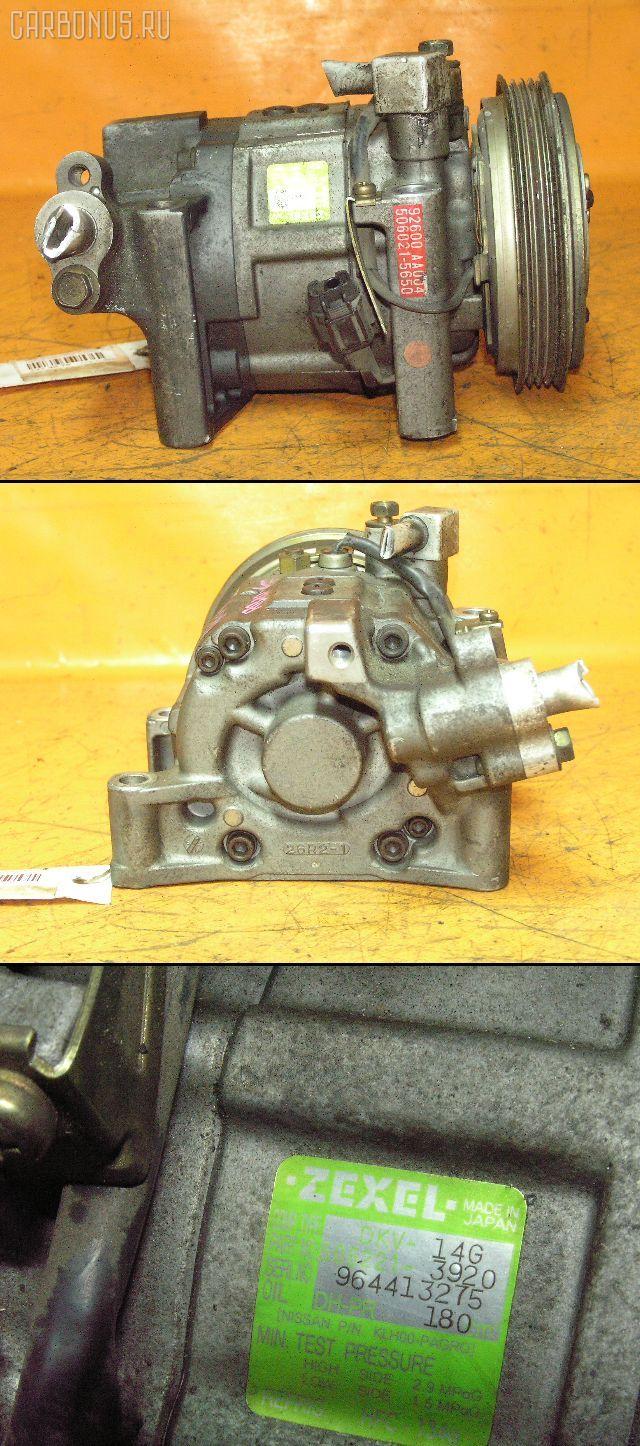 Компрессор кондиционера NISSAN SKYLINE HR34 RB20DE. Фото 2