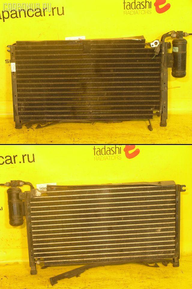 Радиатор кондиционера NISSAN TERRANO WHYD21 VG30E. Фото 1