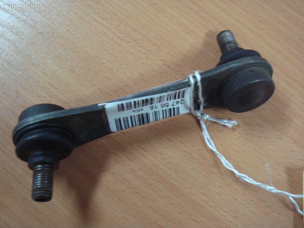 Линк стабилизатора TOYOTA AE92. Фото 5