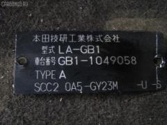Бампер Honda Mobilio GB1 Фото 2