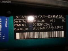 Подкрылок Mercedes-benz A-class W168.033 166.960 Фото 4