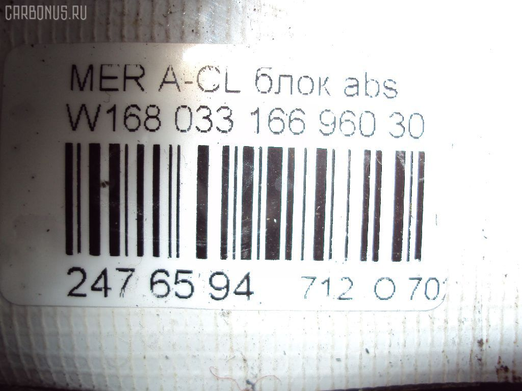 Блок ABS MERCEDES-BENZ A-CLASS W168.033 166.960 Фото 10
