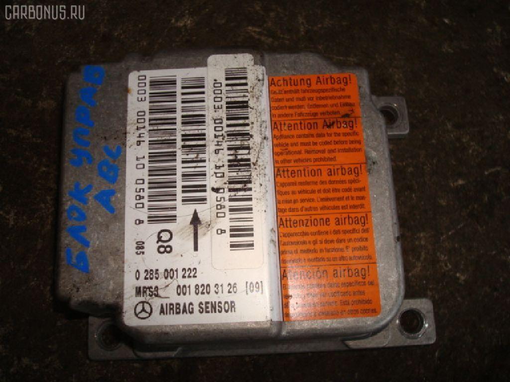 Блок управления air bag MERCEDES-BENZ A-CLASS W168.033 Фото 2