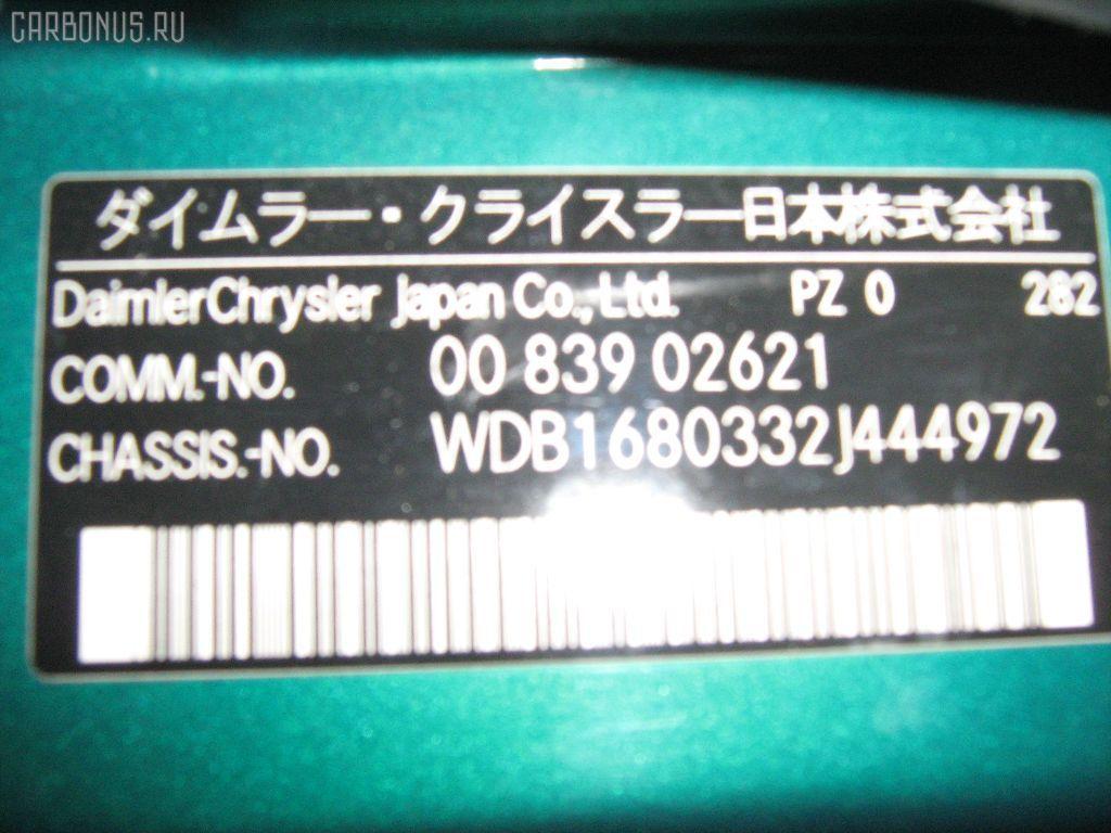 Шланг гидроусилителя MERCEDES-BENZ A-CLASS W168.033 166.960 Фото 4