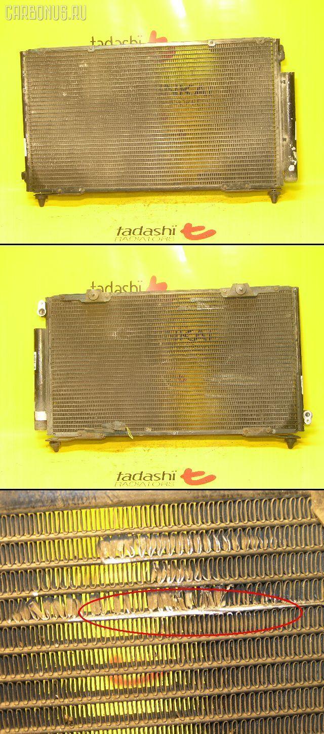 Радиатор кондиционера TOYOTA CALDINA AT211G 7A-FE. Фото 1
