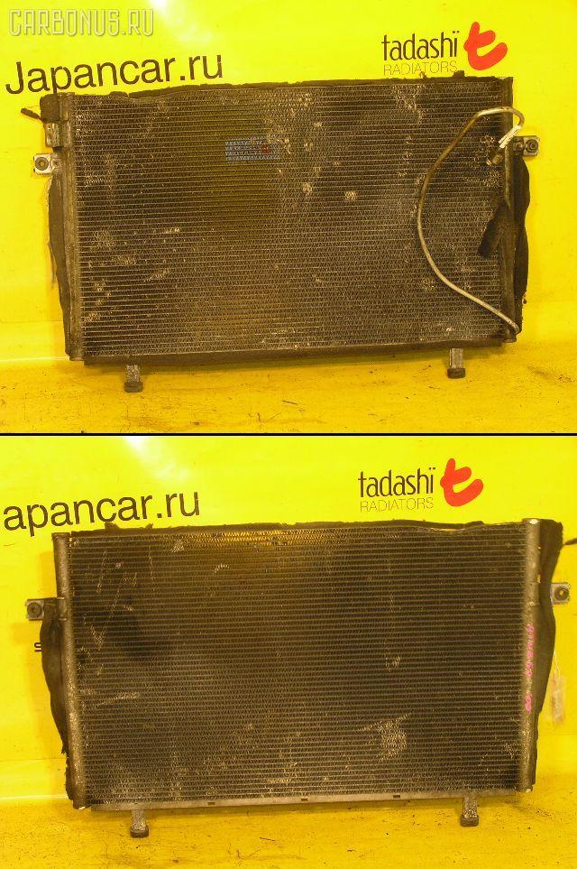 Радиатор кондиционера NISSAN ELGRAND ATWE50 ZD30DDTi. Фото 1