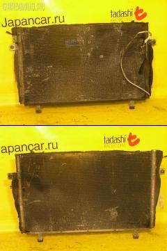 Радиатор кондиционера NISSAN ELGRAND ATWE50 ZD30DDTi ATWE50-030137 92110-VE005