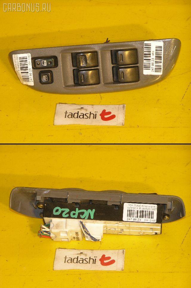 Блок упр-я стеклоподъемниками TOYOTA FUNCARGO NCP20. Фото 2
