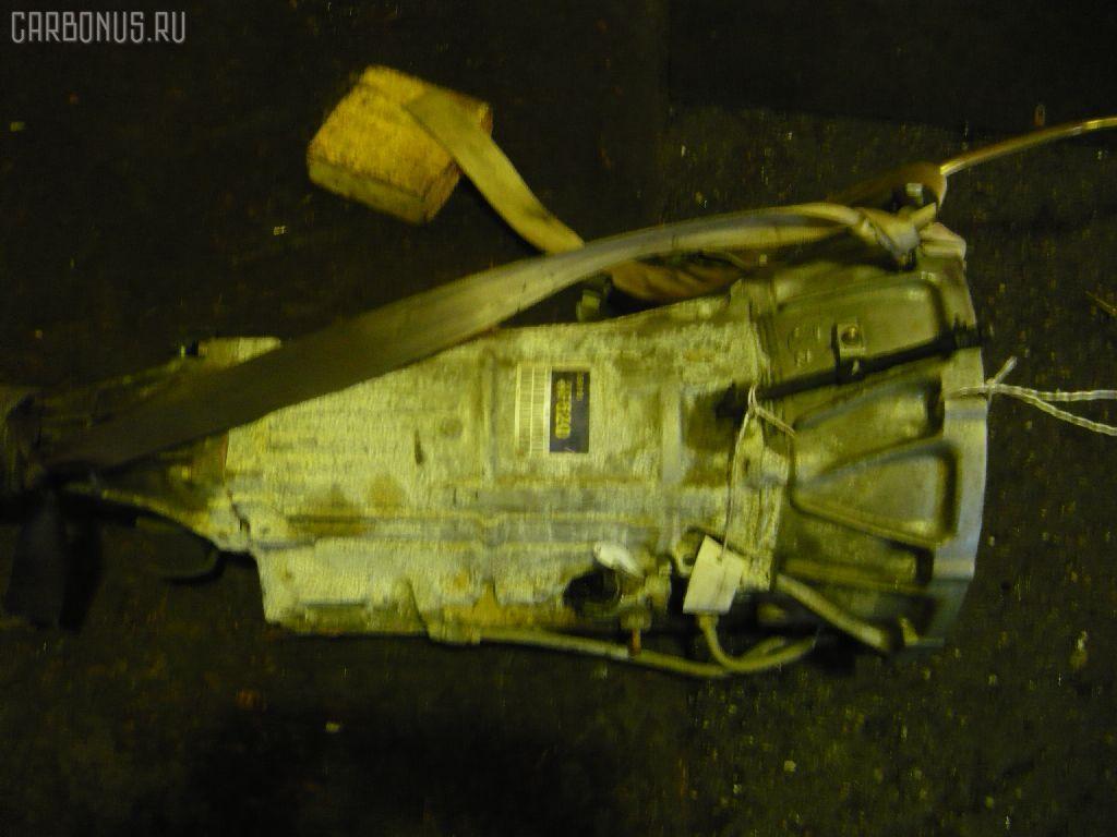 КПП автоматическая TOYOTA CROWN JZS171 1JZ-FSE. Фото 9