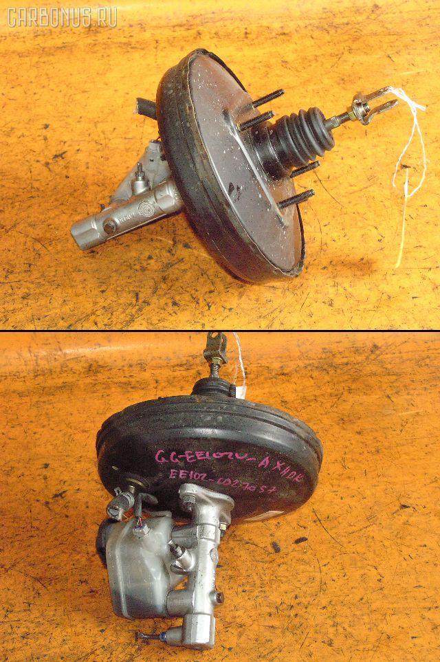 Главный тормозной цилиндр TOYOTA COROLLA EE102V 4E-FE. Фото 1